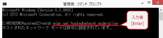netsh wlan set hostednetwork mode=allow