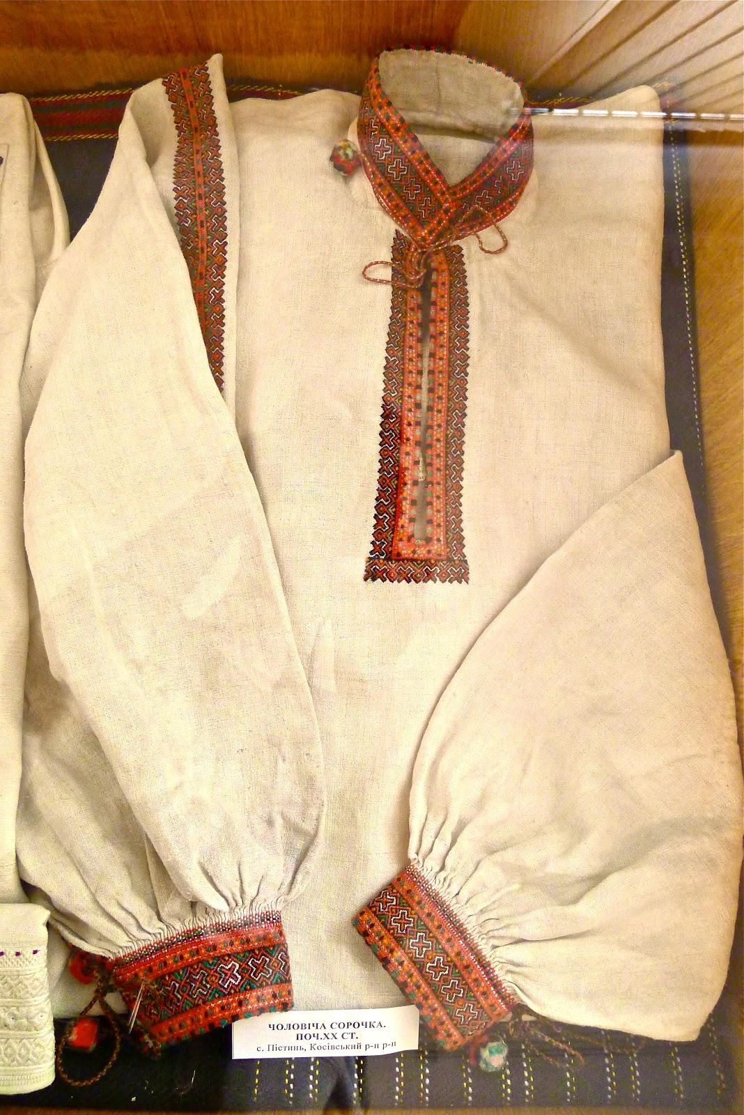 схема вишивок жіночих сорочок на гущульщині