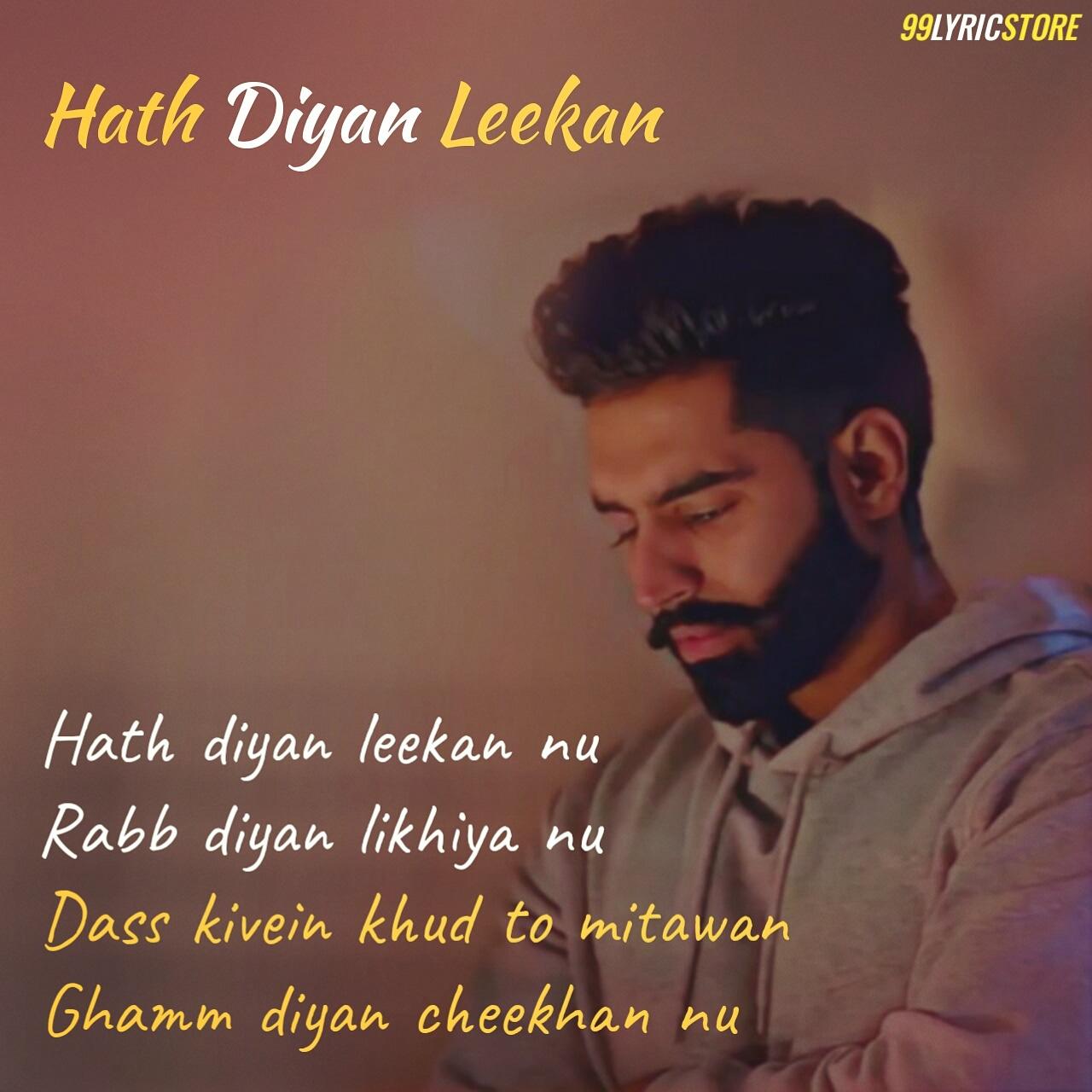 Hath Diyan Leekan Punjabi Song Lyrics from movie Dil Diyan Gallan song sung by Yash Wadali