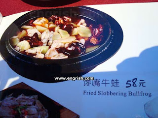 funny menu fried slobbering bullfrog