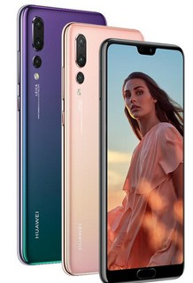 Huawei P20 Pro Demo Remove file 100% working - PC HOME
