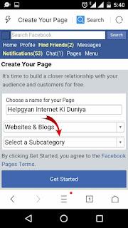 Facebook-Page-Kaise-Banaye-Create-Kare