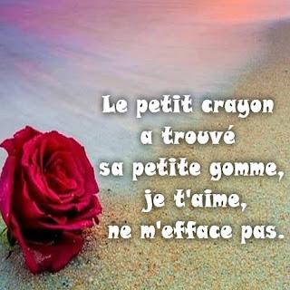 Sms Doux Et Touchant Pour Dire Je Taime Poèmes Et Textes