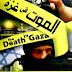 الموت في غزة pdf - محمد عبد الحكيم سليم