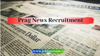 Prag News Recruitment