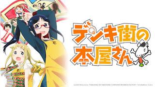 Denki-gai no Honya-san – Todos os Episódios