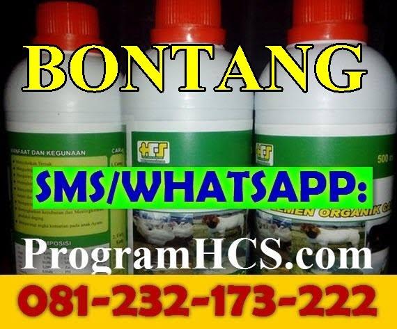Jual SOC HCS Bontang