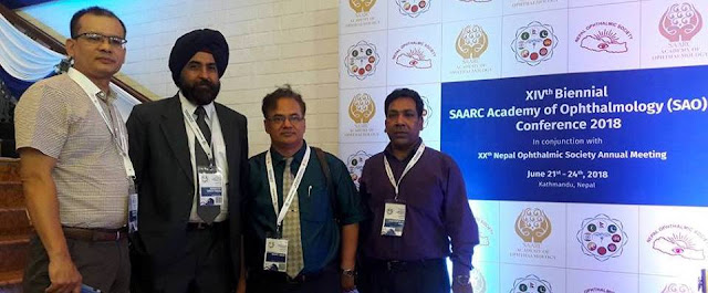 Dr Bashant Sharma, Dr Rohit Sainju at saarc ophthalmology conference