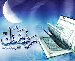 cara rasulullah sambut ramadhan