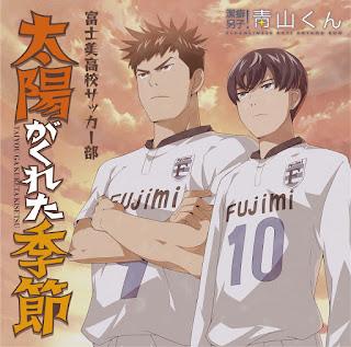 Download Keppeki Danshi! Aoyama-kun Ending [SINGLE]