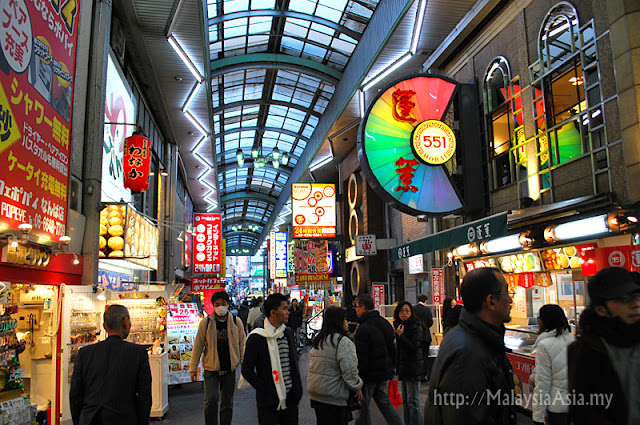 Shopping in Shinsaibashi