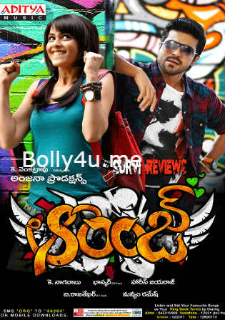 Orange 2010 HDRip 500MB UNCUT Hindi Dual Audio 480p Watch Online Full Movie Download bolly4u