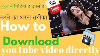 Download-you-tube-videos-directly