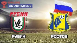 Рубин – Ростов смотреть онлайн бесплатно 16 марта 2019 прямая трансляция в 16:30 МСК.