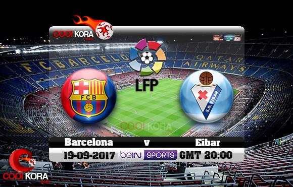 مشاهدة مباراة برشلونة وإيبار اليوم 19-9-2017 في الدوري الأسباني