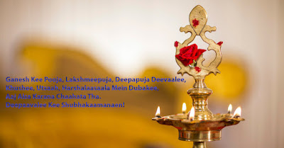 Creative-Diwali-lighting-options-for-your-home-FB-2018-hindi