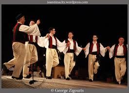 Ο Χορευτικός Όμιλος Ιωαννίνων (Χ.Ο.Ι.) κόβει την Πίτα του