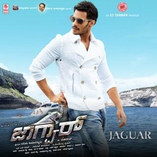 Jaguar (2016) Kannada Movie Mp3 Songs Free Download