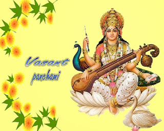 saraswati idol picture