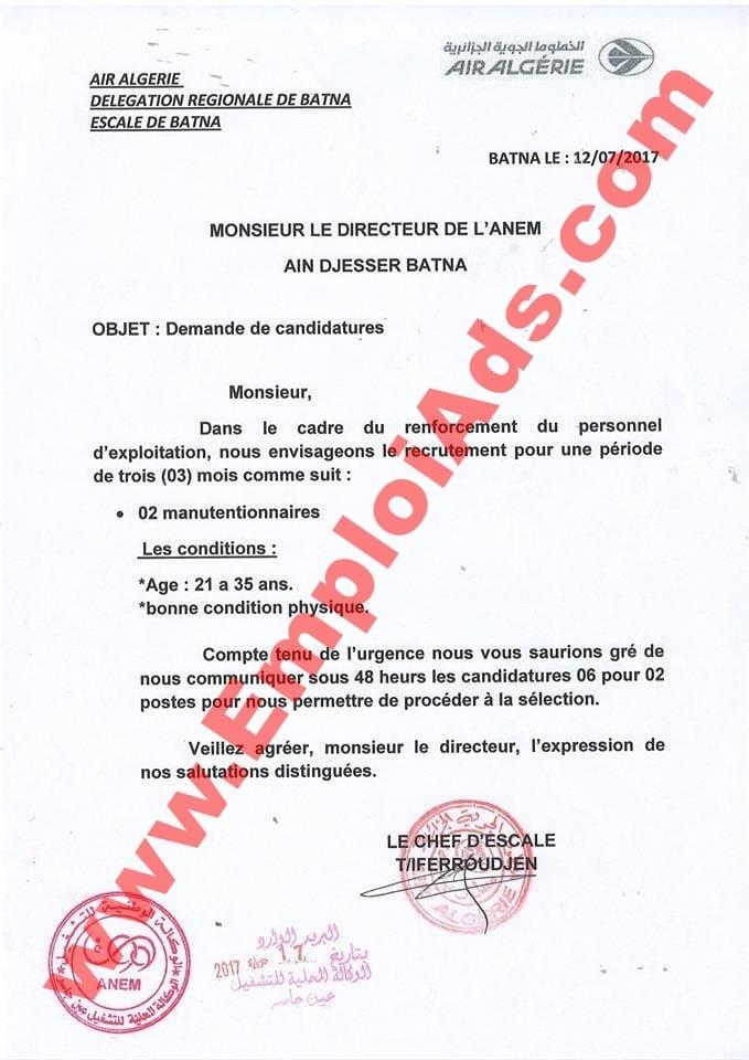 اعلان عرض عمل بشركة الخطوط الجوية الجزائرية بمطار مصطفى بن بولعيد ولاية باتنة جويلية 2017