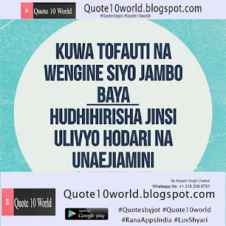 Top Swahili Language Motivational Quotes Quote 10 World