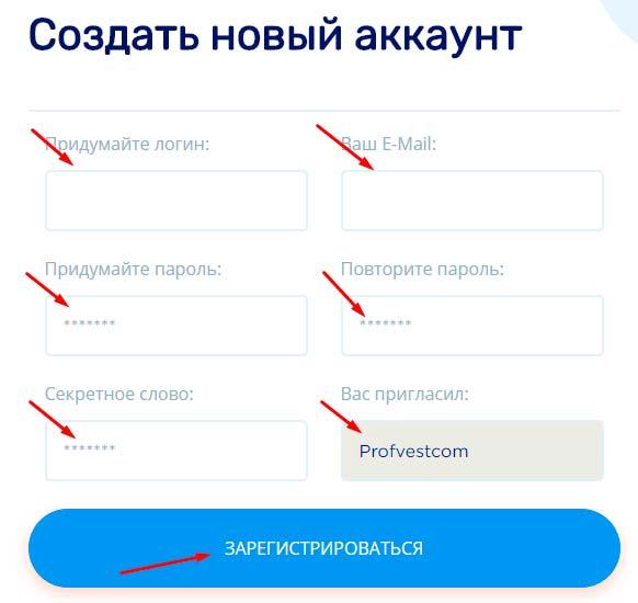 Регистрация в Bitcowe 1