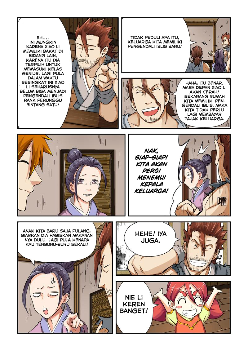 Baca Komik Tales of Demons and Gods Chapter 85.5 Komik Station