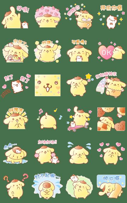 Pompompurin's Pastel Cuteness