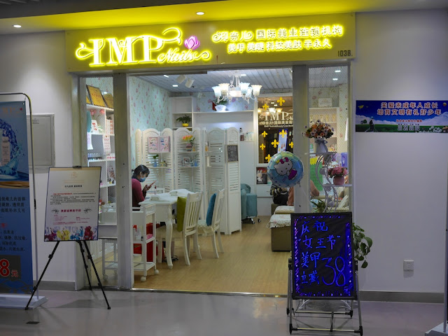 IMP Nails Queen Day promotion in Jiangmen