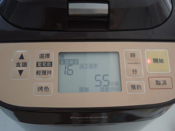Missta's Kitchen: 新玩具~Panasonic SD-PT1001變頻麵包機 Panasonic Bread Making Machine