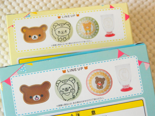 Boxes showing the prizes available in a Rilakkuma ichiban kuji