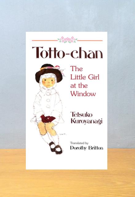 TOTO-CHAN, Tetsuko Kuroyanagi