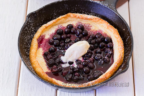 Blueberry Dutch Baby Pancake02