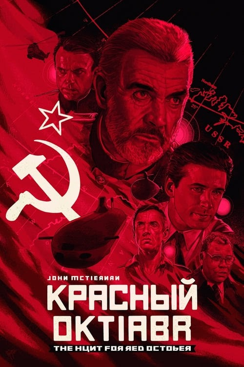 The Hunt For Red October 1990 Full Movie In Hindi Watch Online