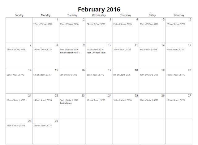 Jewish Calendar 2016, Jewish Calendar february 2016, 2016 Jewish calendar,   2016 february Jewish calendar, Hebrew calendar 2016,february 2016 calendar,   february 2016 printable jewish calendar