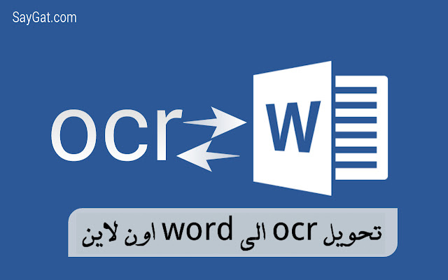 Ocr to doc