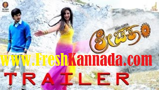 Srichakram Kannada Movie Trailer
