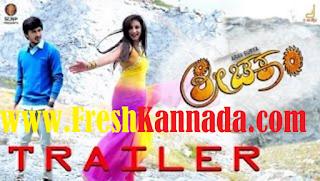 Srichakram Kannada Movie Trailer