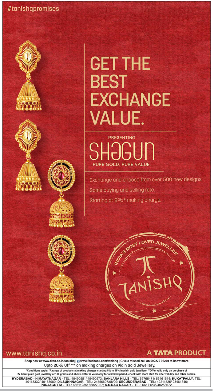 Get the Best exchange value to your gold | Tanishq | Gold discount offers for Akshaya Tritiya | April 2016 discount offers