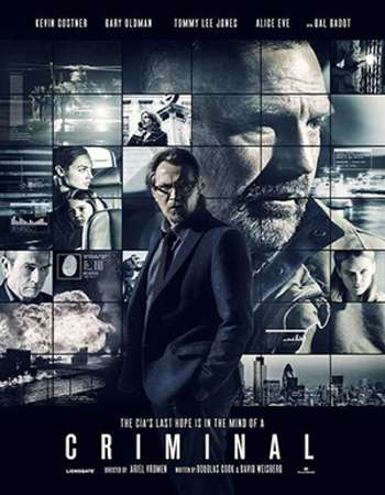 Poster Of Criminal 2016 Dual Audio 350MB HCHDRip 480p Free Download Watch Online Worldfree4u