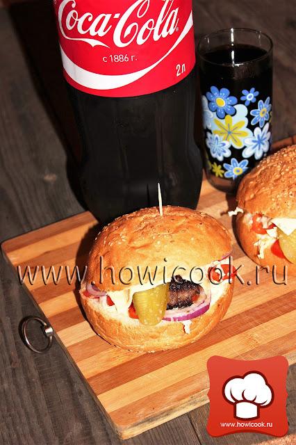 рецепт как приготовить вкусные гамбургеры в домашних условиях