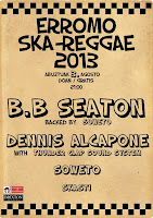 erromo-ska-reggae-brixton-records