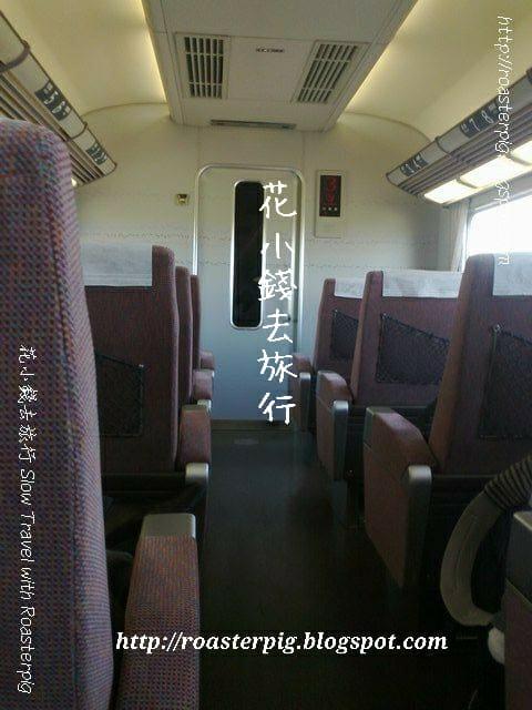 近鐵特急車廂座位