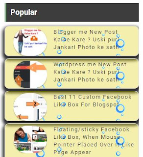 Blogspot blog me popular post widget kaise lagaye ? Or isay customize kaise kare ?