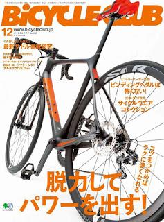 BiCYCLE CLUB (バイシクルクラブ) 2016年12月号, manga, download, free