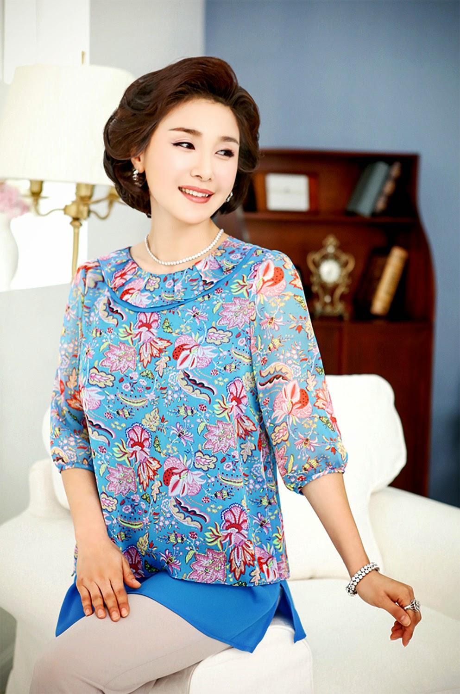 Middle-Agedolder Womens Fashion Clothing Apparel-3997