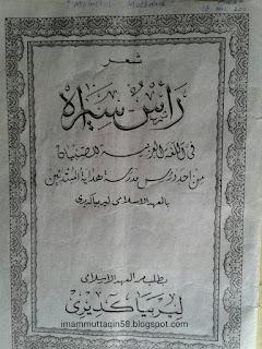 Download kitab ro'sun sirah pdf