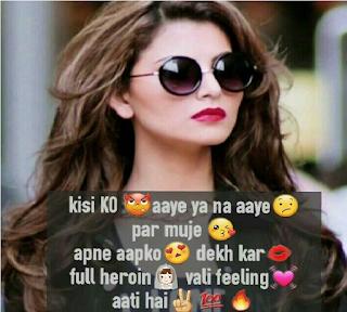 heroine wali feeling status