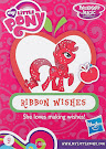 My Little Pony Wave 13B Ribbon Wishes Blind Bag Card