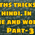 MATHS TRICKS IN HINDI TIME AND WORK PART - 3 समय और कार्य भाग - 3